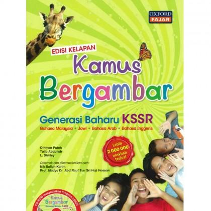 Kamus Bergambar Generasi Baru KSSR BM-Jawi-BA-BI (Edisi Kelapan)