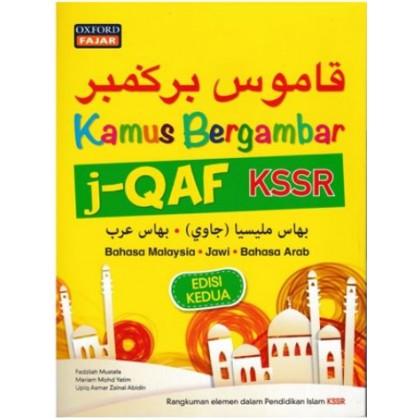 Kamus Bergambar J-Qaf KSSR BM Jawi BA