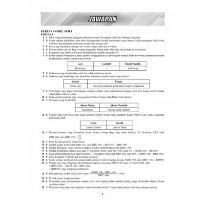 KERTAS MODEL SPM - PRINSIP PERAKAUNAN (3756/1, 3756/2)