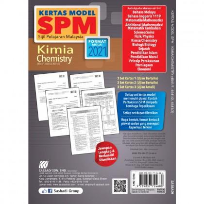 KERTAS MODEL SPM - KIMIA (4541/1, 4541/2, 4541/3)