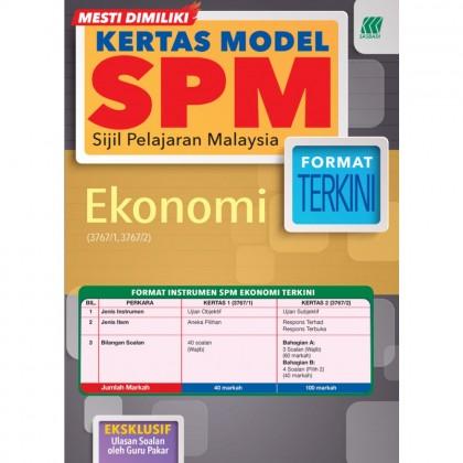 KERTAS MODEL SPM - EKONOMI (3767/1, 3767/2)