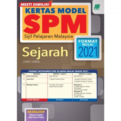 KERTAS MODEL SPM - SEJARAH (1249/1, 1249/2)