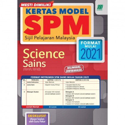 KERTAS MODEL SPM - SAINS (1511/1, 1511/2)