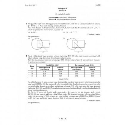 KERTAS MODEL SPM - MATEMATIK (1449/1, 1449/2)