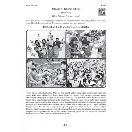 KERTAS MODEL SPM - BAHASA MELAYU (1103/1, 1103/2, 1103/3, 1103/4)