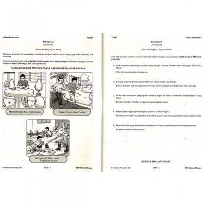 Jawapan Buku Pelangi Bahasa Melayu Tingkatan 2 - Contoh Rom