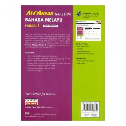 ACE AHEAD TEKS STPM BAHASA MELAYU PENGGAL 1
