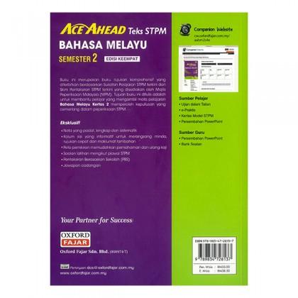 ACE AHEAD TEKS STPM BAHASA MELAYU SEMESTER 2
