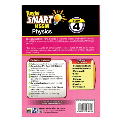 Revisi Smart KSSM Physics Form 4