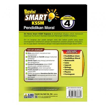 Revisi Smart KSSM Pendidikan Moral Tingkatan 4