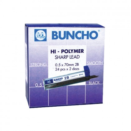 Buncho 2B Pencil Lead (0.5mm)