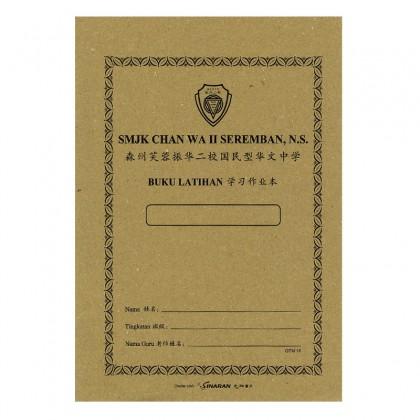 Buku Nota SMJK Chan Wa II Seremban