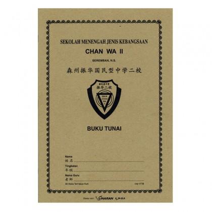 Buku Tunai SMJK Chan Wa II Seremban