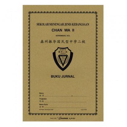 Buku Jurnal SMJK Chan Wa II Seremban