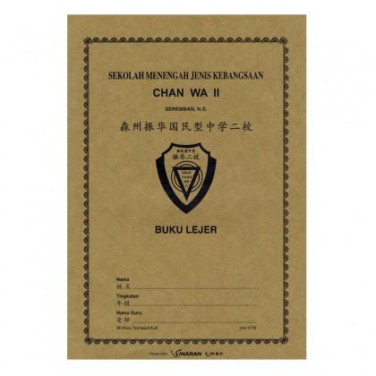 Buku Lejer SMJK Chan Wa II Seremban